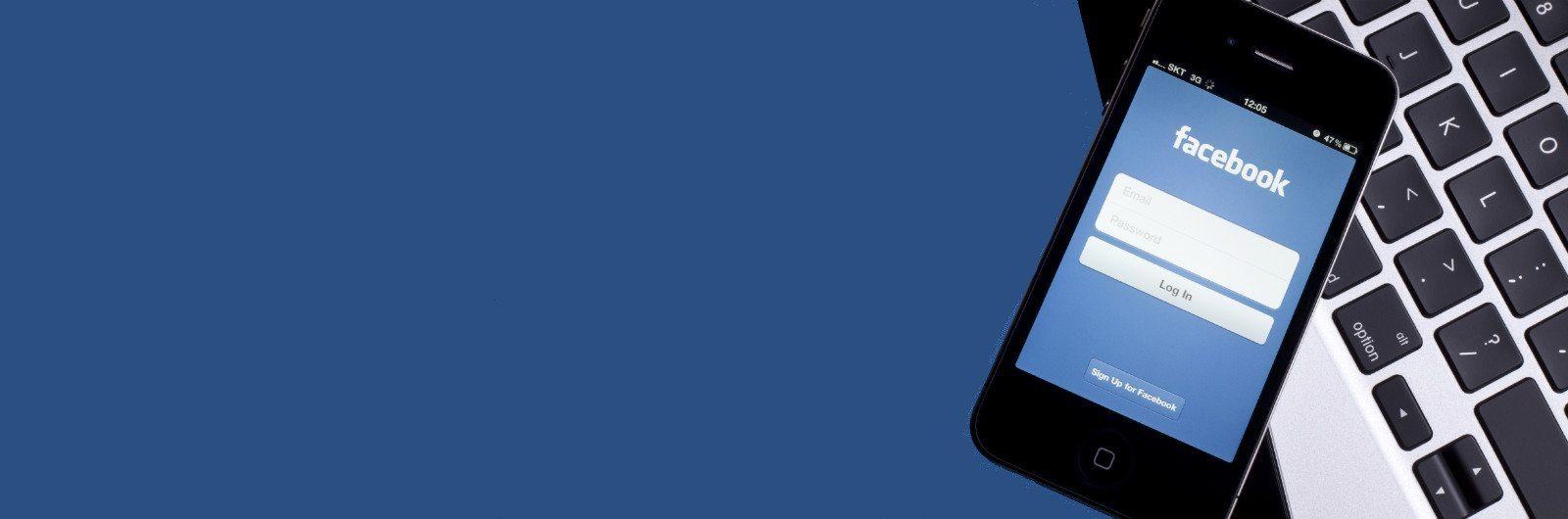 Facebook-Marketing-1600x530.jpg